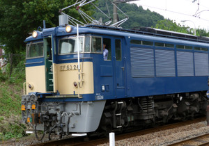 P1030825