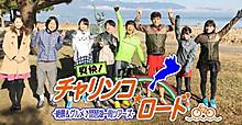 Biwa_cr